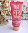 BB крем для лица с эффектом Photoshop Bielita Belita Young BB Cream 30 мл, фото 2