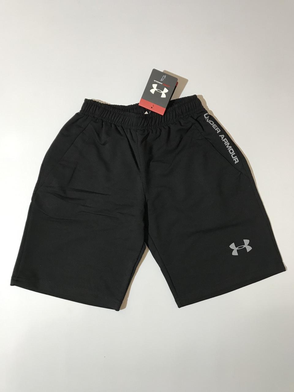 Мужские спортивные шорты Under Armour Eternity
