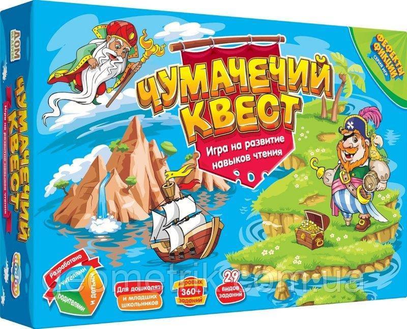"""Настольная игра """"Чумачечий квест""""  Простые правила"""