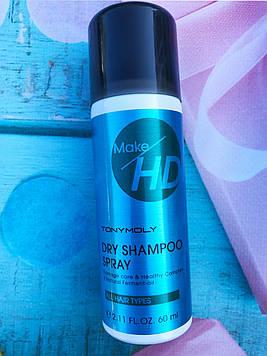 Сухой шампунь 60 мл TonyMony Dry Shampoo Spray