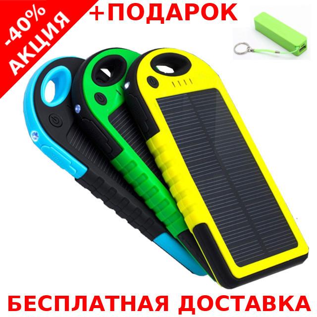 Power Bank Solar 45000 mAh на солнечной батареи, внешний Аккумулятор, батарея + powerbank 2600 mAh