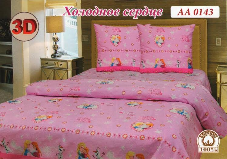 58b5839382b6 Детский Полуторный комплект постельного белья оптом и в розницу Холодное  сердце розовое