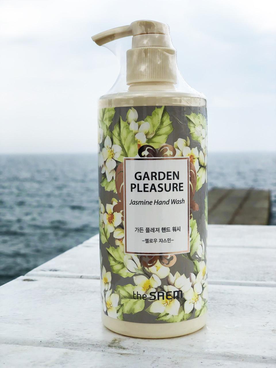 Увлажняющее мыло для рук 300 мл  The Saem (Garden Pleasure)