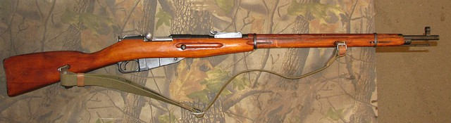 ММГ гвинтівки Мосіна