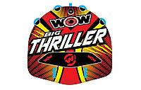 Водный буксируемый аттракцион, плюшка WOW 2P Big Thriller