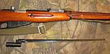 ММГ гвинтівки Мосіна, фото 5