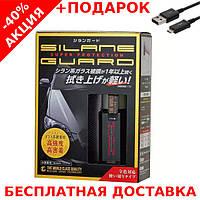 Silane Guard Super Protection Wilson автополироль на основе силана + зарядный USB - micro USB кабель, фото 1