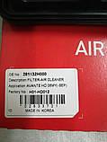 Фильтр воздушный киа Сид 1 1.4-1.6i, cee'd 2006-09 ED, H01-HD012, 281132h000, фото 3