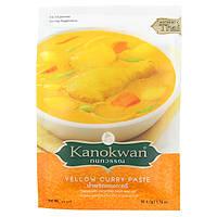 Паста карри желтая Kanokwan, 50г