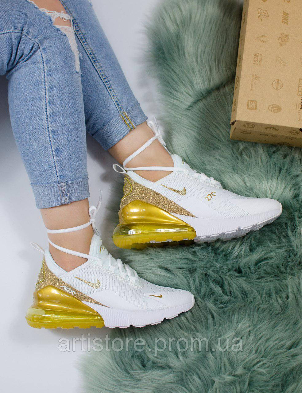 Кроссовки Nike Air Max 270 White with gold