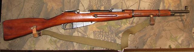 ММГ карабина Мосина К-38
