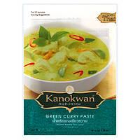 Паста карри зеленая Kanokwan безглютеновая, 50г
