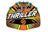 Водный буксируемый аттракцион плюшка WOW 3P Super Thriller