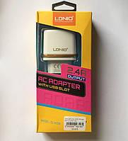 Сетевой адаптер Ldnio DL-AC52 2 USB 2.4А
