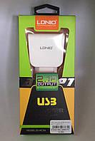 Сетевой адптер LDNIO DL-AC700 3 USB 2.1A
