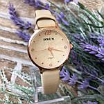 Женские наручные часы Bolun, фото 8