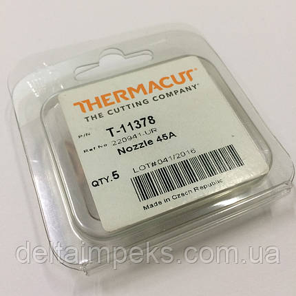 Сопло для плазменной резки 220941 Hypertherm Powermax 45, фото 2