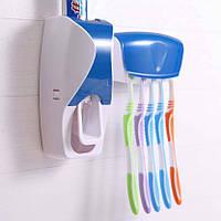 Диспенсер дозатор для зубной пасты и щеток автоматический ZGT SKY СИНИЙ