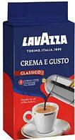 Кофе молотый Lavazza Crema E Gusto(сталь) 250 гр.