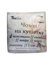 Чехол на кушетку полиэтиленовый 5 шт 120х200 см