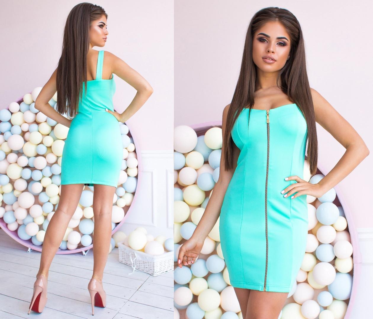 Платье летнее женское с замком