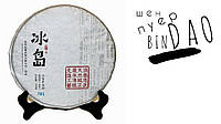 Чай Шен Пуэр Bin Dao