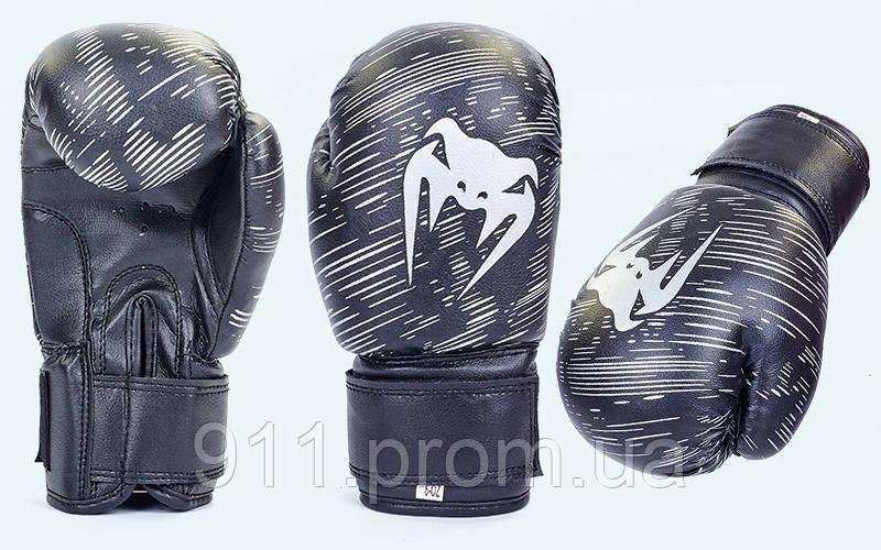 Перчатки боксерские детские PVC на липучке VENUM MA-5432