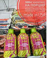 Жироспалювач Mex Nutrition Liquid L-Carnitine 5000 503ml