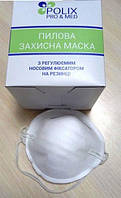 Маска пылевая защитная с носовой клипсой Polix PRO&MED (50 шт/пач)