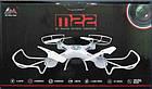 Квадрокоптер M22 c камерой + WiFi | летающий дрон | коптер, фото 3
