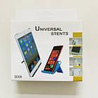 Складной держатель смартфона (планшета) Universal Stents | подставка держатель телефона или планшета, фото 8
