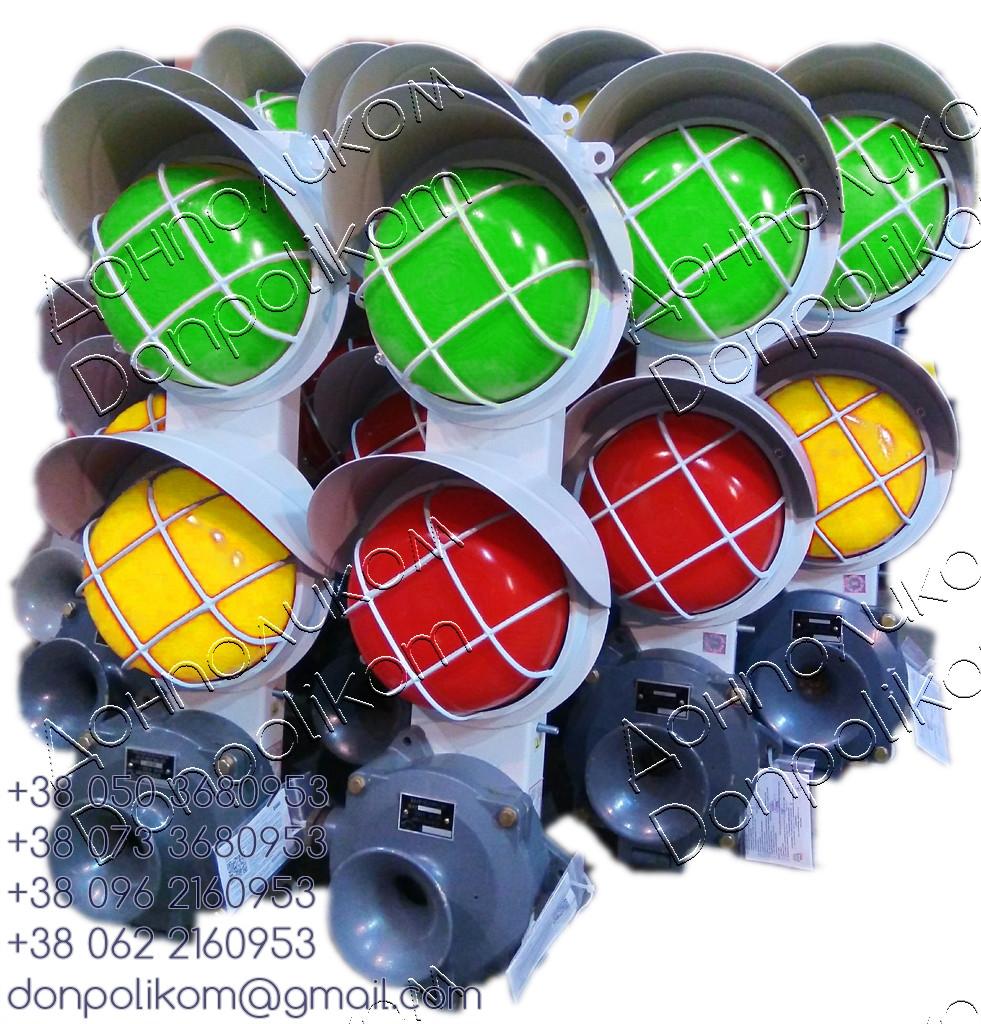 Пост сигнальный ПС-2v4 LED (светодиодный) с ревуном РВП