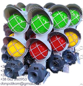 Пост сигнальный ПС-2v4 LED (светодиодный) с ревуном РВП, фото 2