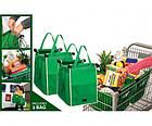 Складная хозяйственная сумка для покупок Grab Bag (2 шт.) Snap-on-Cart Shopping Bag, фото 6
