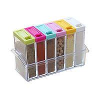 Кухонная подставка для хранения приправ и специй с 6-ю емкостями Seasoning Six Piece Set | спецовник 6 шт