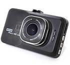 Автомобильный видеорегистратор DVR-138-В   авторегистратор   регистратор в авто, фото 6