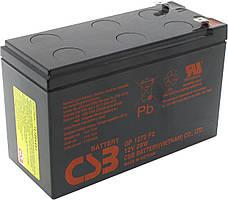 Аккумуляторная батарея CSB GP1272F2, 12V 7,2Ah Q10