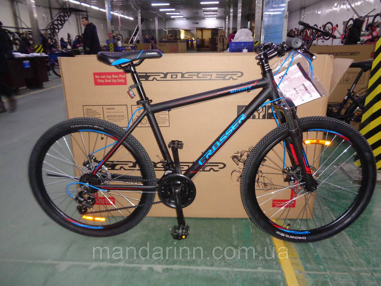 """Велосипед горный азимут Crosser SPORT 26"""" алюминиевая рама 18"""", Черно-синий."""