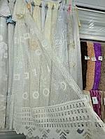 Кремовый тюль сетка с ламбрекеном, оптом. Высота 2 м,, фото 1