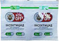 Инсектицид Жук Офф 3 мл