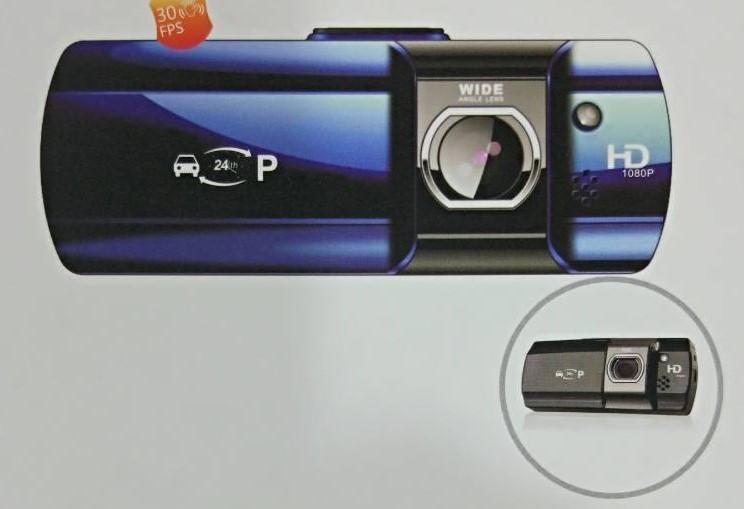 Автомобильный видеорегистратор Full HD 5000 Car Camcorder   авторегистратор   регистратор авто