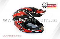 Шлем 407 Full Facу кроссовый/эндуро
