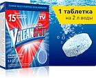 Инновационное экстра универсальное чистящее средство для всех поверхностей Vclean Spot, фото 5