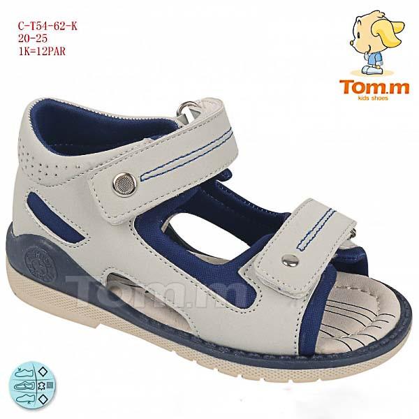 Детские лёгкие сандалии Tom.m для мальчика ,размеры 20/21/22/25 серый-синий