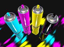 Краска аэрозольная базовая (металик)