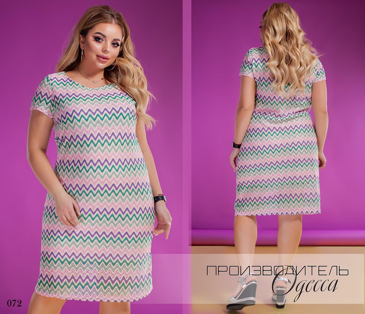 Платье летнее короткий рукав гипюр макраме 48-50,52-54,56-58,60-62