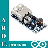 Повышающий DC-DC 5V для зарядки от USB [#5-4]