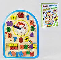 Детские деревянные часы + счеты с цифрами  36675