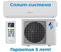 Кондиционер сплит-система, бытовой DAIKO ASP-H09INX
