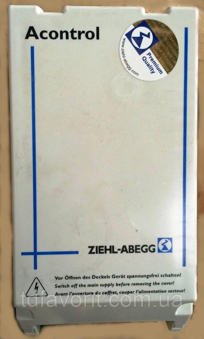 Регулятор швидкості Acontrol ZIEHL-ABEGG PKE-14
